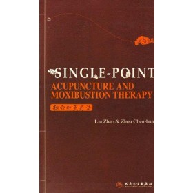 Single-point: acupuncture and moxibustion therapy