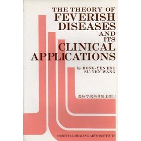 The theory of feverish diseases and... -50%