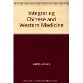 Integrating chinese and western medicine -50%