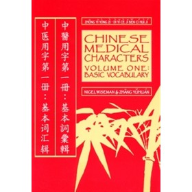 Chinese medical characters - Volume I