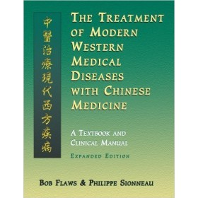 The treatment of modern western medical dis...-50%