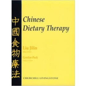 Chinese dietary therapy