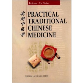 Practical traditional Chinese medicine -50%