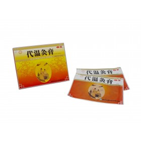 Dai Wen - 12 warm plasters (moxa substitute)